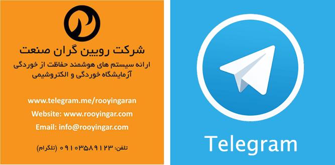 telegram channel rooyingar